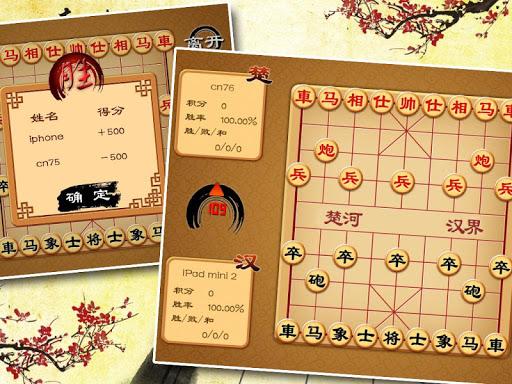 Chinese Chess - Online  screenshots 8