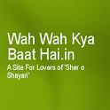 Wah Wah Kya Baat Hai - Shayari icon