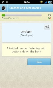 WordSteps Mobile Client - screenshot thumbnail