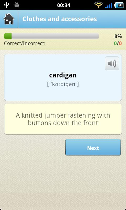 WordSteps Mobile Client- screenshot