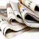 南アフリカの新聞やニュース