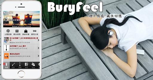 BuryFeel - 埋藏回憶