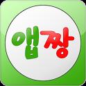 앱짱 필수추천앱,인기어플,롤백과인벤,전적,앱순이,앱팡 icon