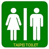 Taipei toilet
