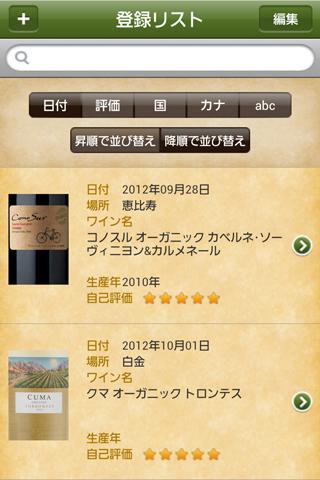 Winenote 1.0 Windows u7528 5
