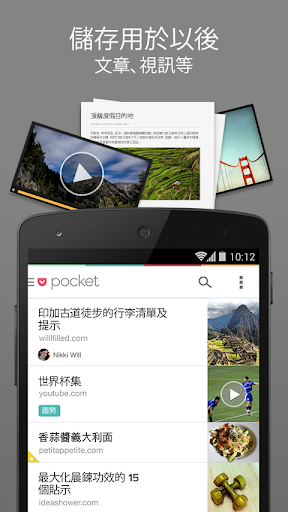 PocketSeven-小米应用商店