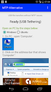MTP-Alternative USB Drive- screenshot thumbnail