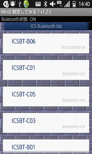 Mini-Z ICSu8a2du5b9au3057u3066u307fu308buff1fBTu7248 1.7 Windows u7528 1