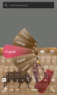 Spain Keyboard - screenshot thumbnail