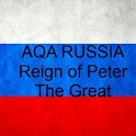Peter the Great of Russia AQA icon