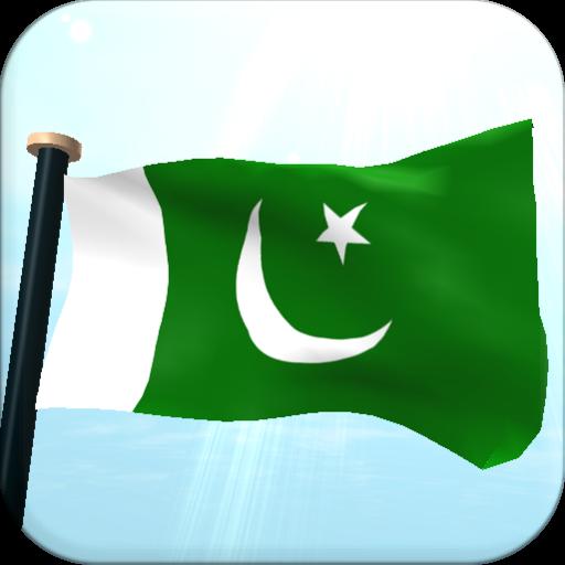 파키스탄 국기 3D 라이브 배경화면 個人化 LOGO-玩APPs