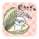 A Little Shell Rabbit