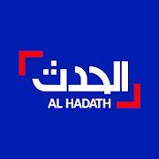App الحدث - Al Hadath APK for Windows Phone