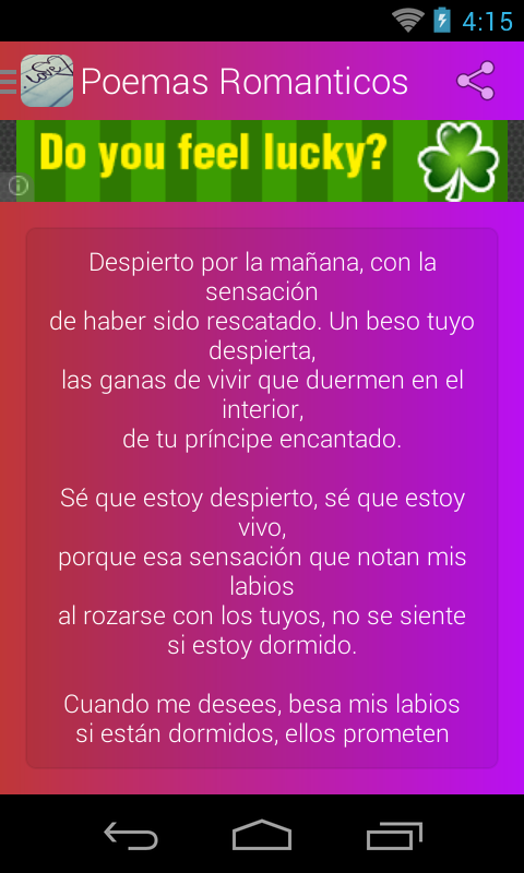 Poemas Romanticos- screenshot