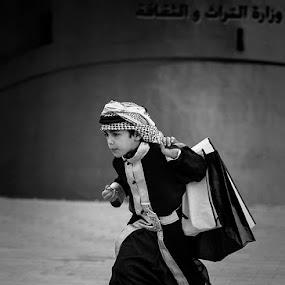 Hircus by Gerico Canlapan - Babies & Children Children Candids ( gerico, saudi kid )