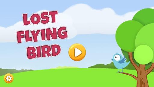 玩街機App|Потерянная птичка免費|APP試玩