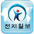 Cheon-Ji news logo