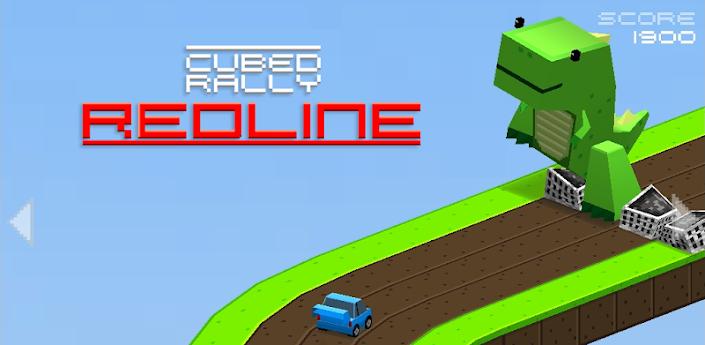 Cubed Rally Redline