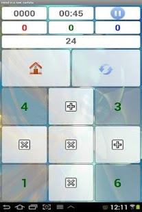 mind calculator training- screenshot thumbnail