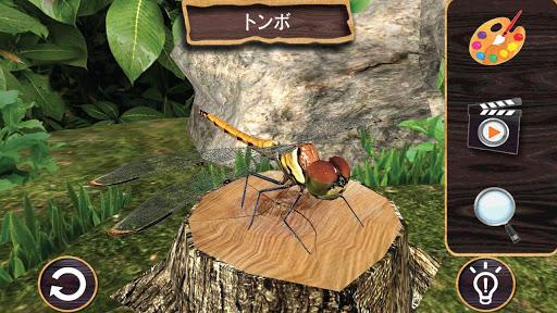 昆虫は生きている