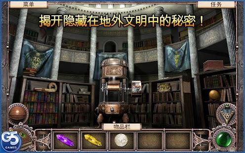 Inbetween Land (Full) Screenshot