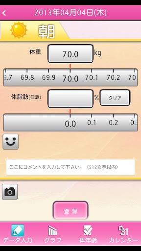 u30a2u30f3u30c1u30a8u30a4u30b8u30f3u30b0+u30c0u30a4u30a8u30c3u30c8foru30ddu30b1u30c3u30c8u30e1u30c7u30a3u30ab 3.2 Windows u7528 4