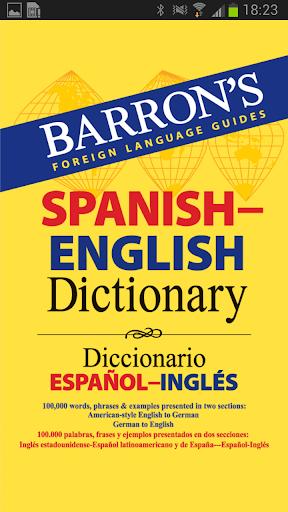 【免費書籍App】Barron's Spanish-English-APP點子