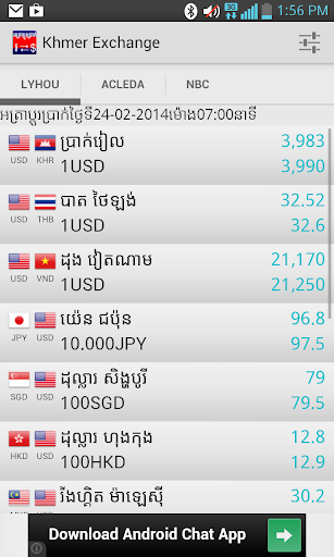 Khmer Exchange