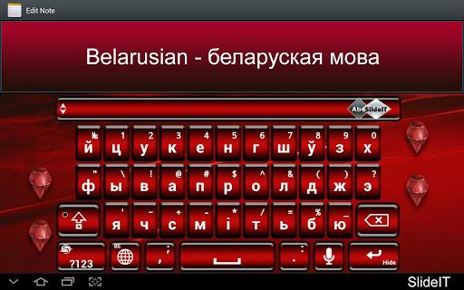 SlideIT Belarusian Pack
