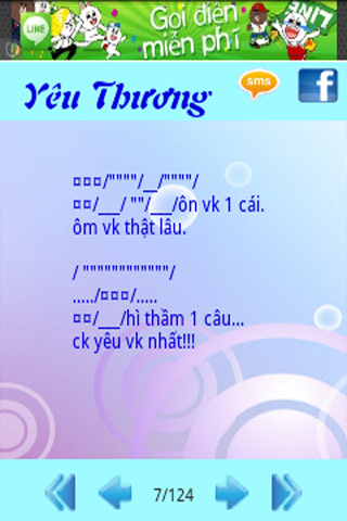 Kí Tự Yêu Thương - screenshot