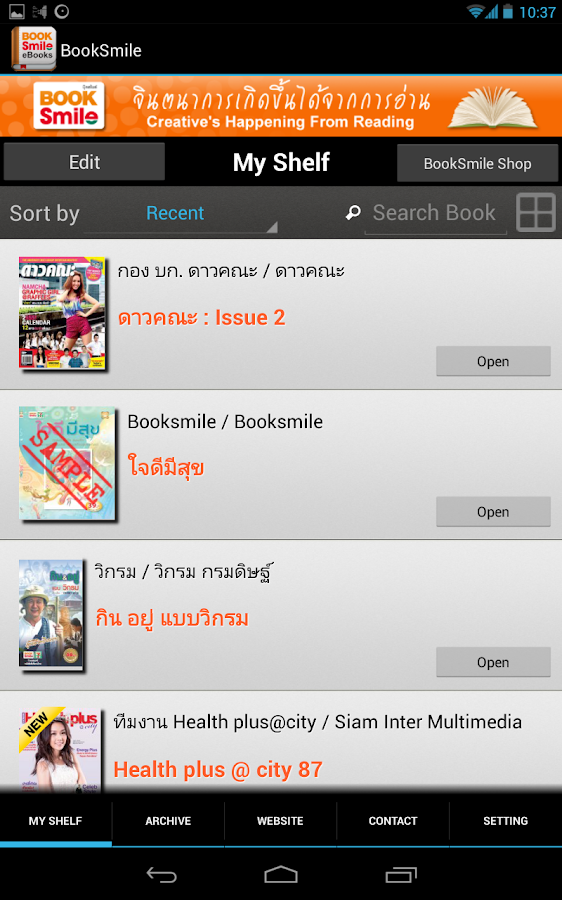 BookSmile eBook Store- screenshot