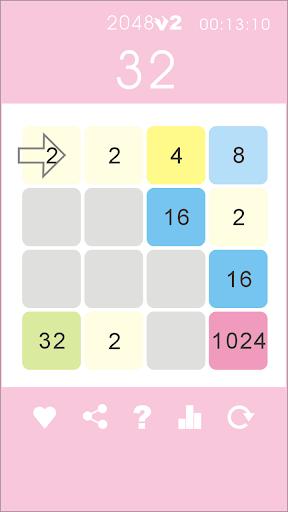 2048V2