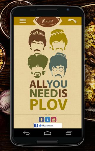 Plov.com: доставка плова