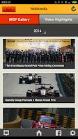 Screenshot of Macau GP (mobile version)