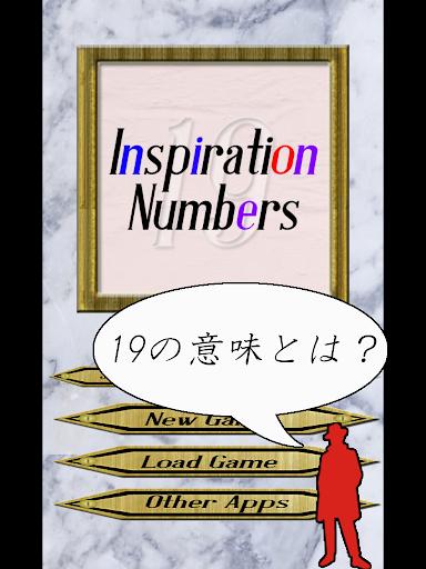 InspirationNumbers 2.1 Windows u7528 1