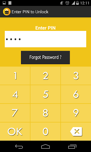 免費通訊App|短信儲物櫃|阿達玩APP