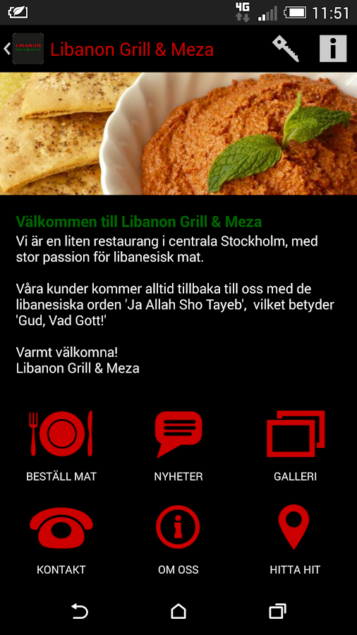 Libanon Grill & Meza- screenshot