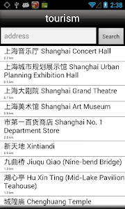 Shanghai Offline Map screenshot 6