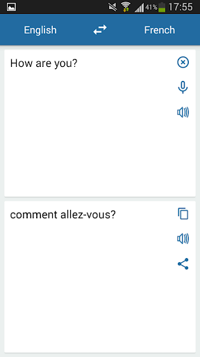 French English Translator  screenshots 2