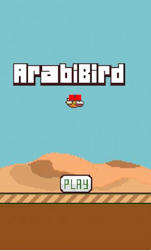 Arabi Bird