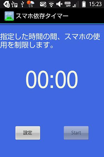 エンタメを楽しむAndroidアプリ16 【Androidスマホ買ったら入れたい人気 ...