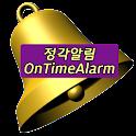 OnTimeAlarm logo