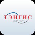 Тэнгис кино театр icon