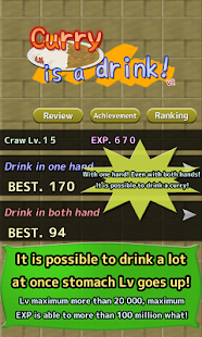 Curry is a drink!- screenshot thumbnail