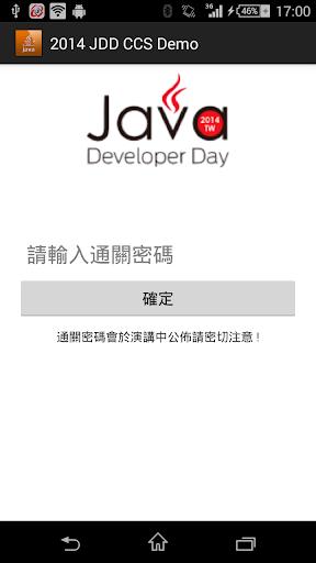 2014 JDD 101AB 創新雲端推播應用課程專用