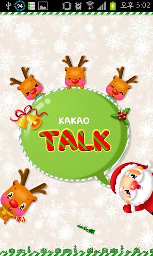 聖誕假期可可的弗里克主題(綠色):