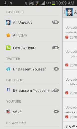 باسم يوسف Bassem Youssef