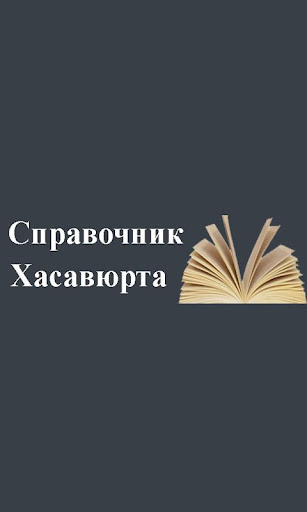 Breaking the Habit - Wikipedia, the free encyclopedia