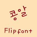 Aaabean ™?Korean Flipfont icon