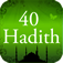 40 Hadith of Messenger S.A.W. icon